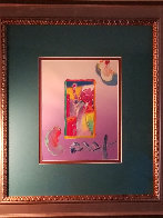 Statue of Liberty 2009 Ver. I #52 11x8 Works on Paper (not prints) by Peter Max - 1
