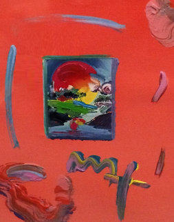 Without Borders Unique 11x8  Works on Paper (not prints) - Peter Max