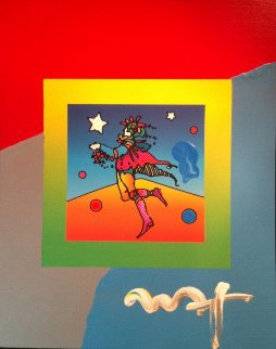 Star Catcher on Blends 2007 #273  10x8   Works on Paper (not prints) by Peter Max