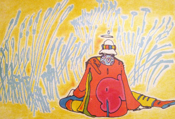 During Atlantis 1976 Limited Edition Print by Peter Max