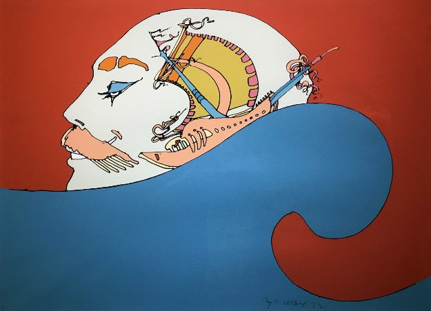 Wave of Ecstasy 1972 (Vintage) Limited Edition Print by Peter Max