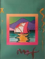 Sailboat East Unique 2006 30x26 Works on Paper (not prints) by Peter Max - 3