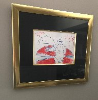 Untitled 1993 20x22 Works on Paper (not prints) by Peter Max - 1