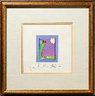 Cliff Dweller 1976 Limited Edition Print by Peter Max - 1