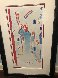 Statue of Liberty 1986 Limited Edition Print by Peter Max - 4