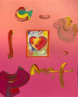 Heart (Red) Unique 11x8 Works on Paper (not prints) - Peter Max