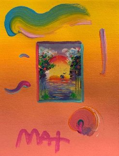 Better World Unique 11x8 Works on Paper (not prints) by Peter Max