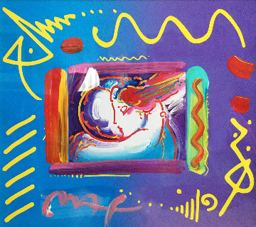 I Love the World Collage Unique 1999 12x14   Works on Paper (not prints) - Peter Max
