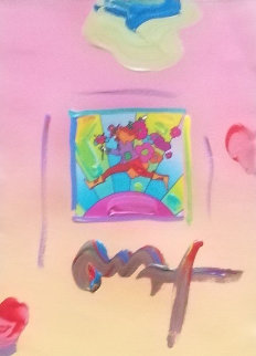 Flower Jumper Over Sunset  Unique 2005 25x22 Works on Paper (not prints) - Peter Max