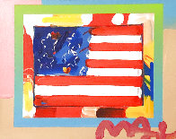 Flag With Heart on Blends Unique 2005 22x24 Works on Paper (not prints) by Peter Max - 0