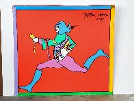 Atlantis Suite of 4 Vintage Mixed Media Prints Unique, 1971  Embellished Limited Edition Print by Peter Max - 1