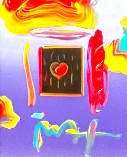 Heart Suite III Unique 14x11 Works on Paper (not prints) - Peter Max