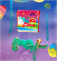 Cosmic Sunrise Unique 2005 24x21 Works on Paper (not prints) by Peter Max - 3