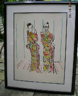 Dialogue (Vintage) 1979, small edition) Limited Edition Print by Peter Max - 2