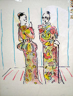 Dialogue (early work 1979, small edition) Limited Edition Print by Peter Max - 3