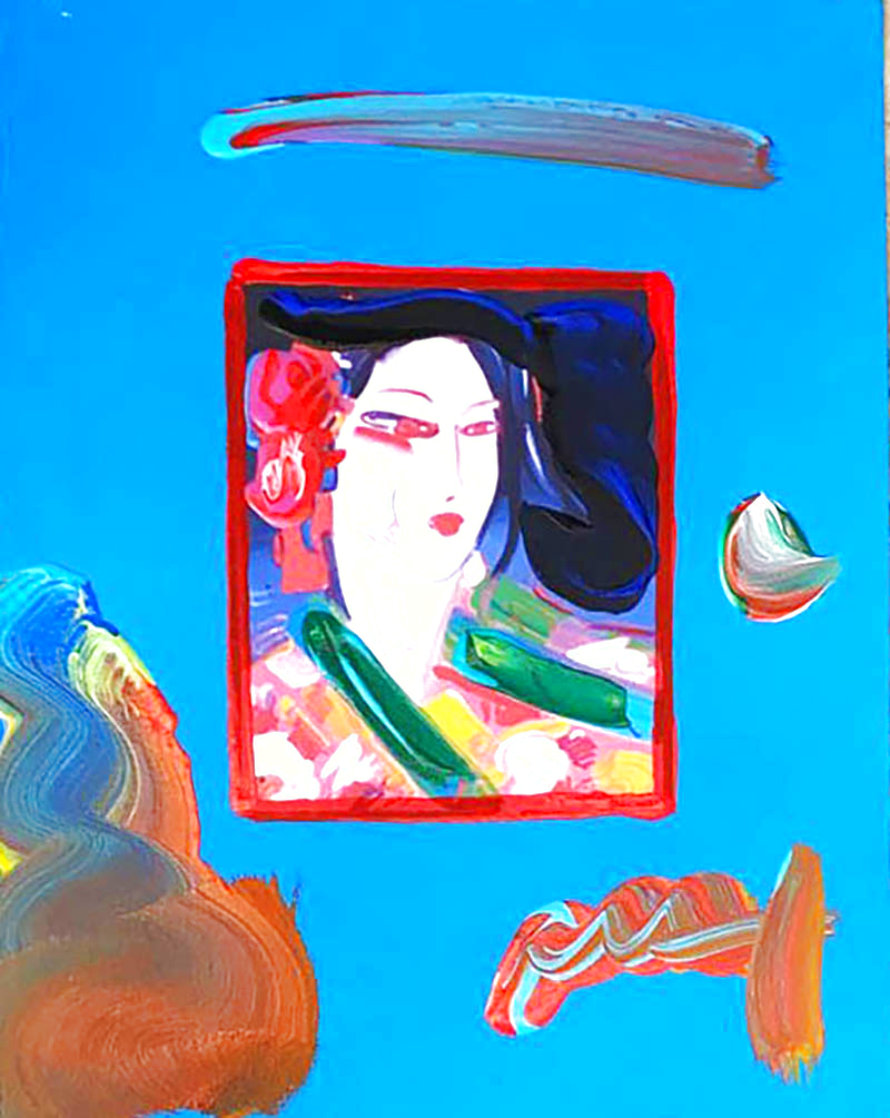 Asian Woman Unique 2009 11x8 Works on Paper (not prints) by Peter Max