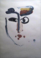 Visage 1977 Limited Edition Print by Peter Max - 0