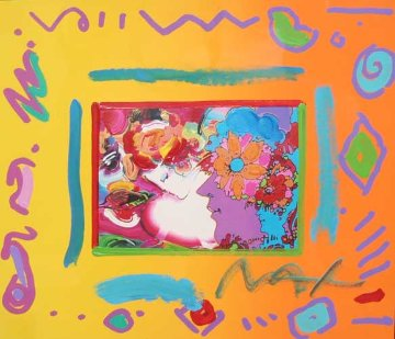 Flower Lady with 3 Profiles Collage 1998 Unique 12x14 Works on Paper (not prints) - Peter Max