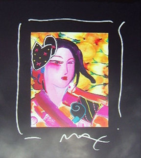 Asia Collage Version III No. 7 22x19 Works on Paper (not prints) by Peter Max