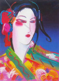 Asia II 2003 Limited Edition Print - Peter Max