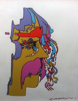 Good Loving (early) 1970 Limited Edition Print by Peter Max