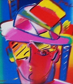 Zero Prism 2002 Unique 27x22 Works on Paper (not prints) by Peter Max