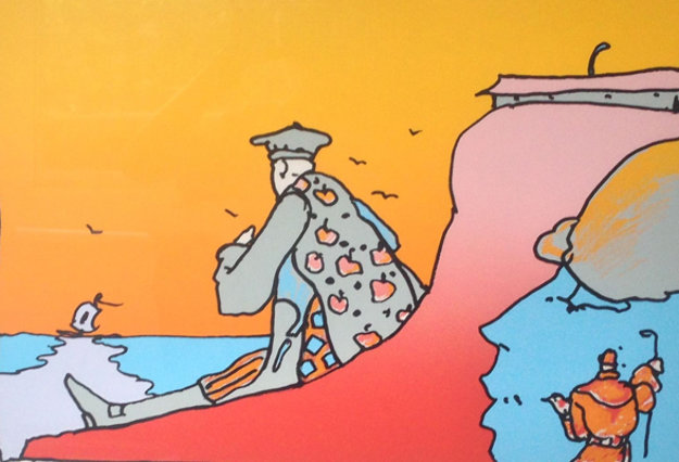 New World Landscape  (early) 1980 Limited Edition Print by Peter Max