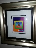 Star Catcher on Blends Unique 2005 25x24 Works on Paper (not prints) by Peter Max - 2
