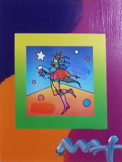 Star Catcher on Blends Unique 2005 25x24 Works on Paper (not prints) by Peter Max