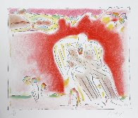 Garden 1983 Limited Edition Print by Peter Max - 1