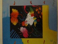 Lady Floating Flowers 2004 Limited Edition Print by Peter Max - 1