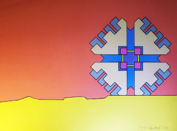 Horizon Enigma 1971 Limited Edition Print - Peter Max