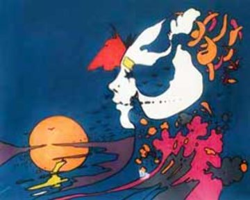 Untitled Serigraph 1972 Limited Edition Print - Peter Max