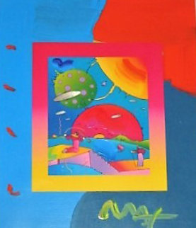 Year of 2250 on Blends 2006 Unique 27x23 Works on Paper (not prints) by Peter Max
