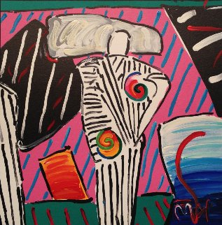 Timeline Dega Man Unique 1989 11x11 Works on Paper (not prints) - Peter Max
