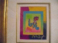 Love on Blends 2006 22x24 Works on Paper (not prints) by Peter Max - 1