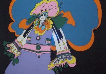 Illusion of Self 1971 Limited Edition Print by Peter Max