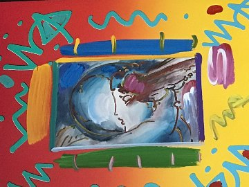 I Love the World  Unique 1999 23x22 Works on Paper (not prints) by Peter Max