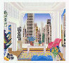 Art Deco Room Limited Edition Print by Thomas Frederick McKnight - 0