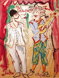 Venezia 38x32 Huge Works on Paper (not prints) - Marc Clauzade