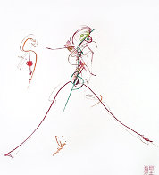 Bebop PP Limited Edition Print by Miles Davis - 0
