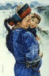 Mother And Child 1984, Wai Ming By the Seaside Limited Edition Print - Wai Ming