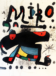 Elephant 1976 Limited Edition Print - Joan Miro