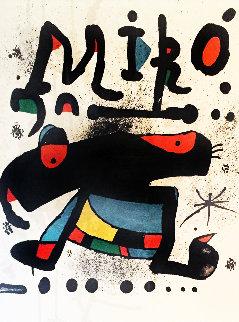 Elephant 1976 HSl Limited Edition Print - Joan Miro