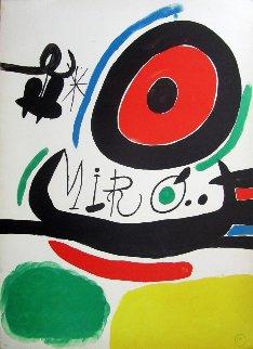 Miro Osaka Poster 1970 Limited Edition Print - Joan Miro