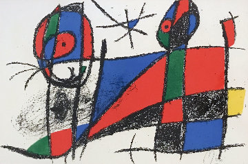 Untitled 1975 HS Limited Edition Print - Joan Miro