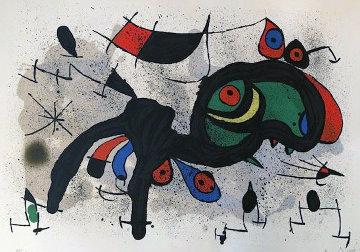 Le Belier Fleuri 1970 Limited Edition Print - Joan Miro