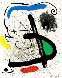 Cahier d\'Ombres by Philippe Denis 1971 Limited Edition Print - Joan Miro
