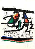 Llorens Artigas HSk Limited Edition Print by Joan Miro - 6
