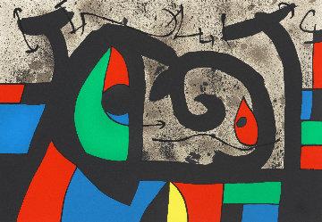 Lezard Aux Plumes D'or HS Limited Edition Print - Joan Miro